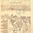 la-roulante-noel-1916-journal