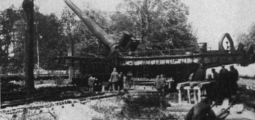 paris-guerre-canon-bombardement