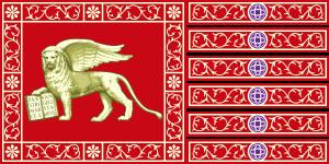 République de Venise