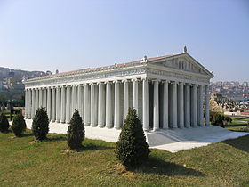 Reconstitution du Temple d'Artémis