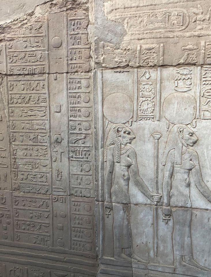 Calendrier Egyptien.Calendrier Egyptien Dans Le Temple De Sobek Et Haroeris