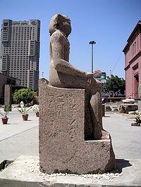 Amenemhat 1er