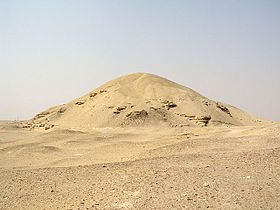 Pyramide d'Amenemhat I