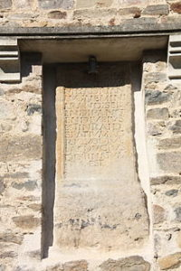 La pierre de Chagnon